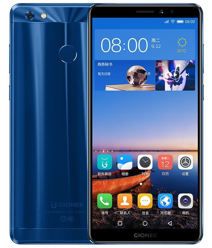 Gionee-M7-Power-2