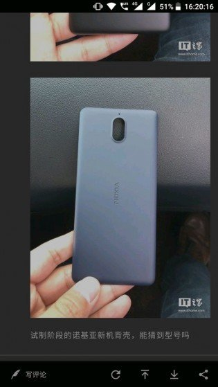 Nokia 1 Specifications, Price and User Review 4