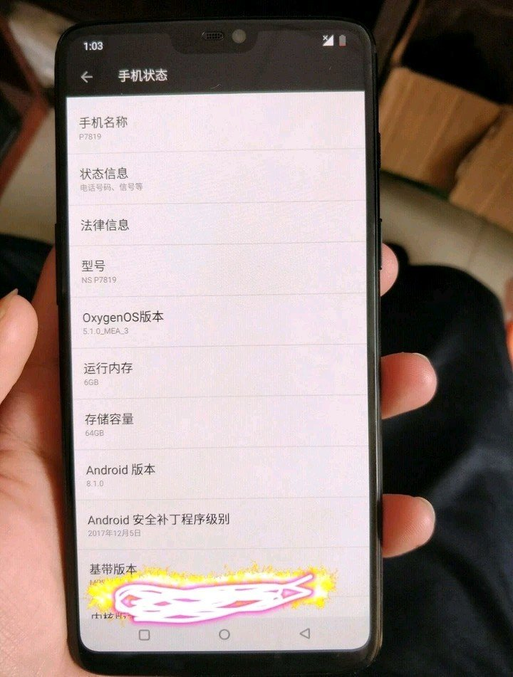 OnePlus 6 First Look and Antutu Benchmark