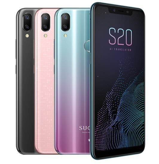 Sugar s20s specifications features and price