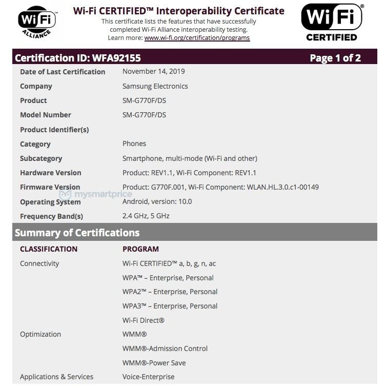 Samsung Galaxy S10 lite Wi-Fi certification