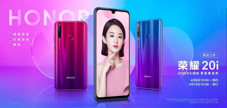 Honor 20i review