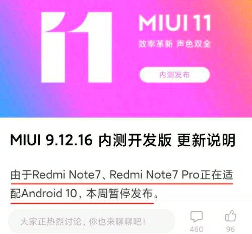 Xiaomi Redmi Note 7 MIUI 11 update