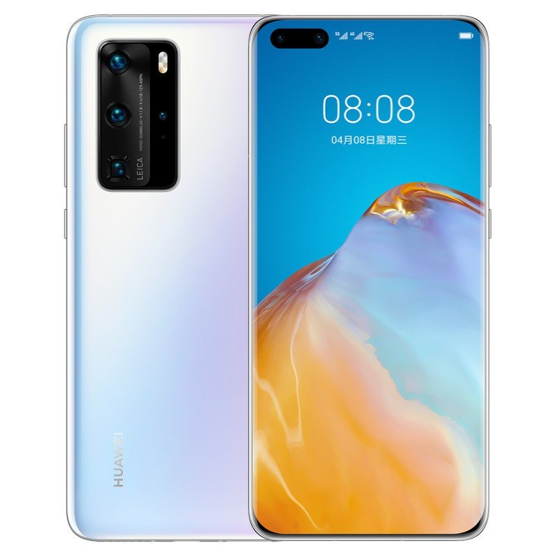 Huawei P40, P40 Pro and P40 Pro+ Details; Google Services still absent! 1
