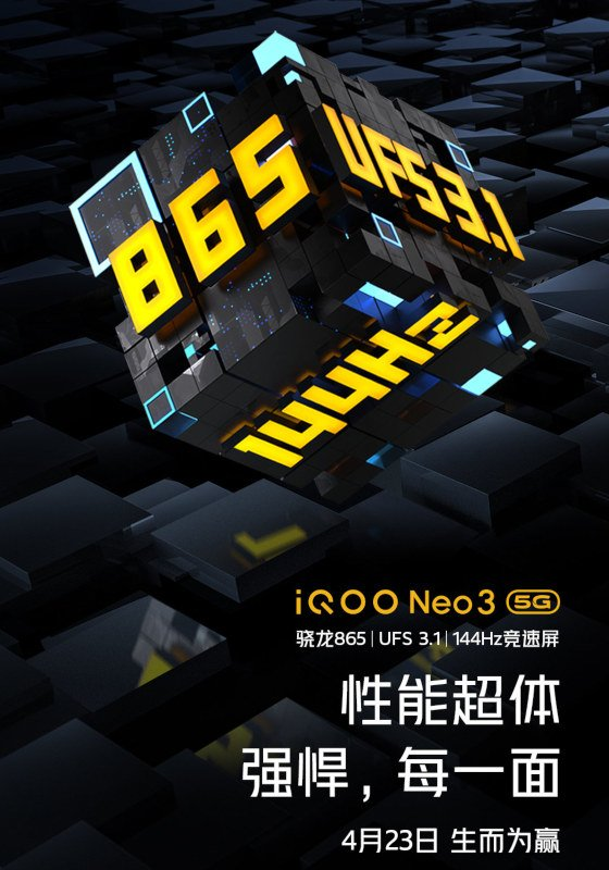 Forget 90Hz display, iQOO Neo 3 is coming with 144Hz refresh rate 1