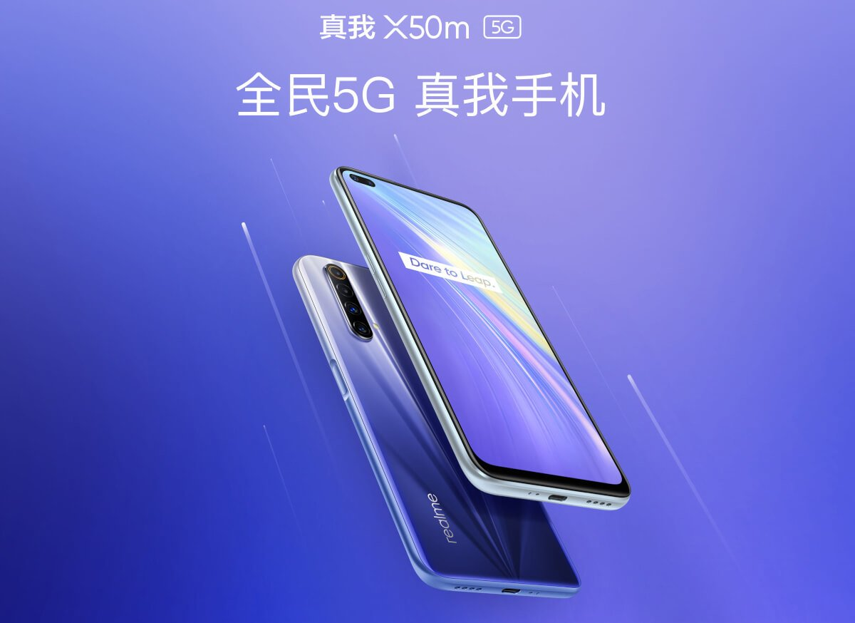 Realme X50m is official; has Snapdragon 765G, and $280 price tag 3