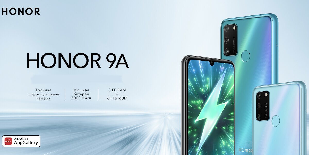 HONOR 9A 1