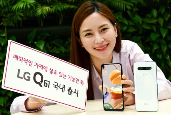 LG Q61 review