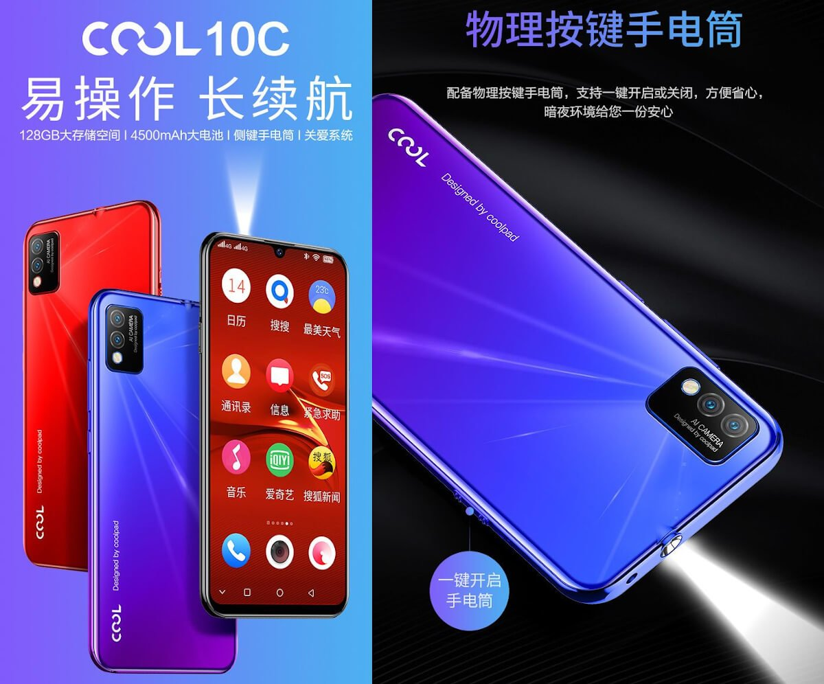Coolpad Cool 10C 46