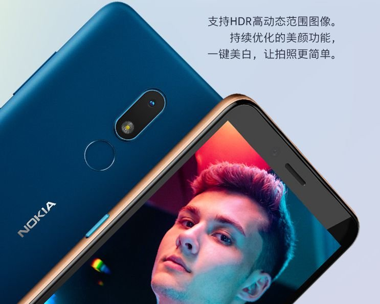 Nokia C3 now official, has Unisoc CPU and $99 price tag 2