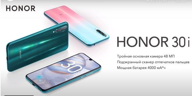 Honor 30i, Huawei Y8p look-a-like is headed to Russia 8