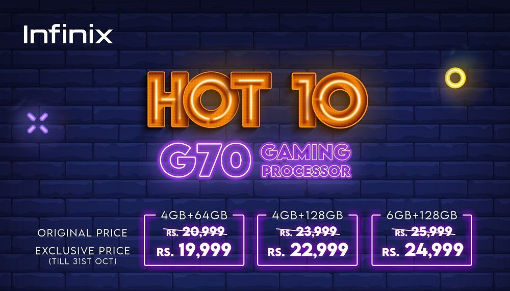 Hot 10 price in Pakistan