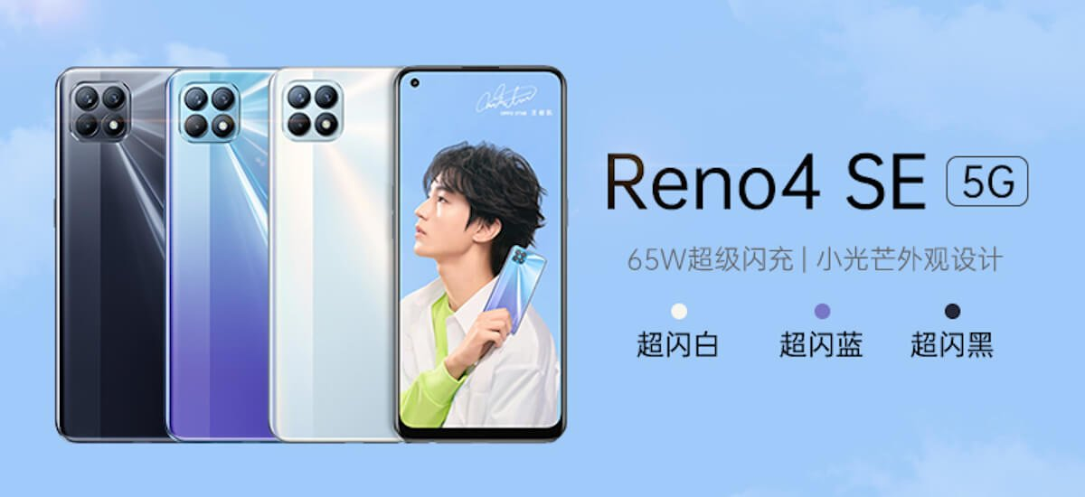 OPPO Reno4 SE goes official in China