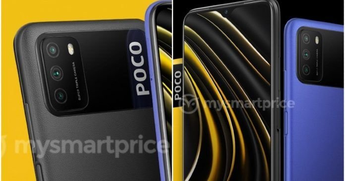 Poco M3 might be inspired by Cyberpunk Edition of OnePlus 8T 1