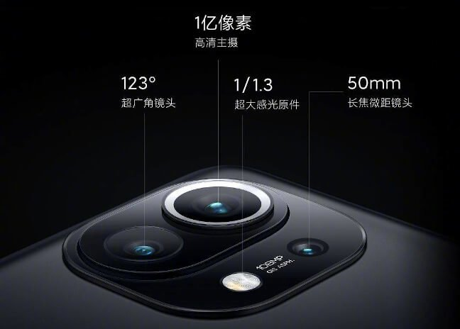 """Xiaomi Mi 11 with 6.81"""" screen and Snapdragon 888 goes official 2"""