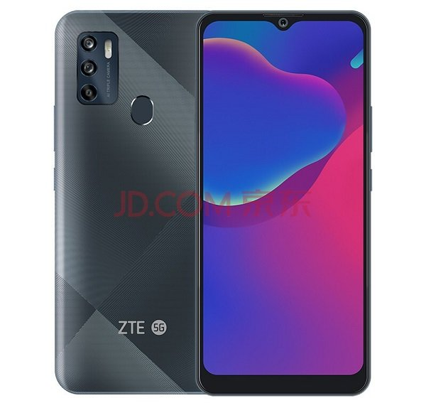 ZTE Blade V2021 5G specifications features and price