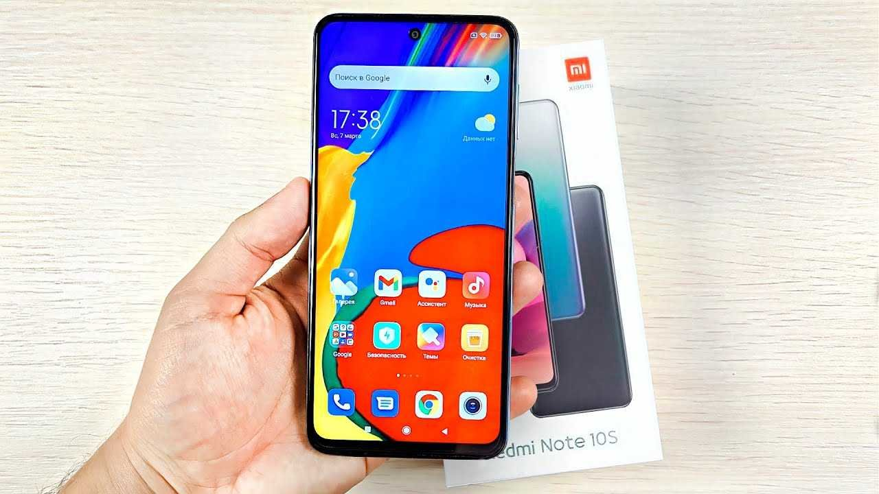 Xiaomi Redmi Note 10S officially launched with a 6.43-inch AMOLED display; check prices, features, and more