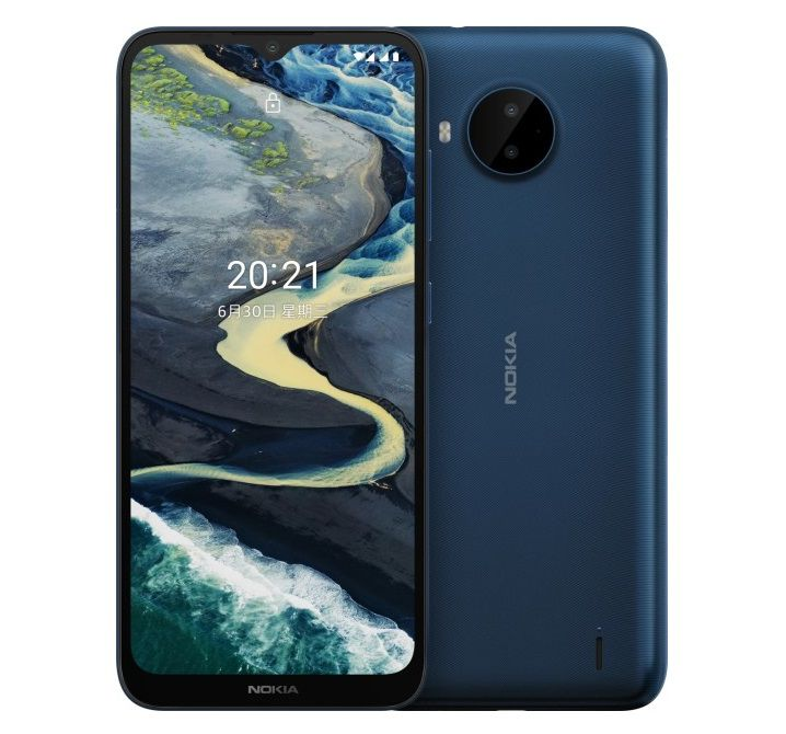Nokia C20 Plus specifications features and price