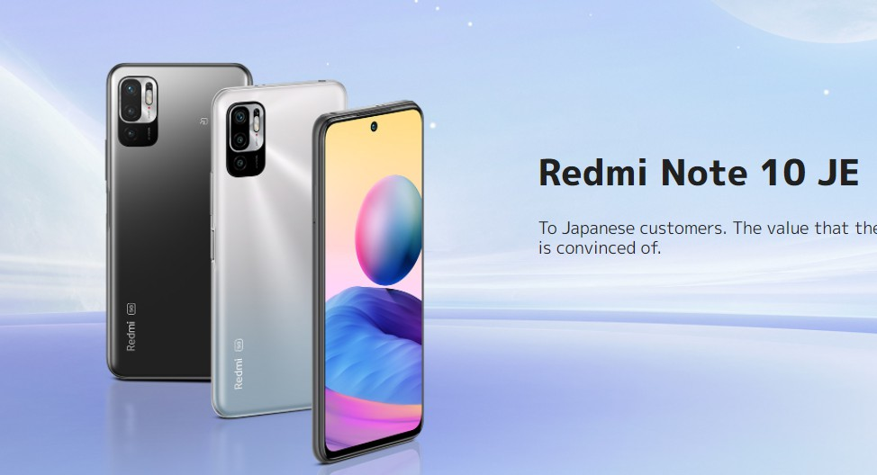 Redmi Note 10 JE XIG02 for the Japanese market